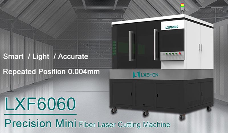 6060-High-Precision-mini-small-fiber-laser-cutting-machine-LXF6060-with-linear-motor-ball-screw-transmission-500w-750w-1000w-1500w