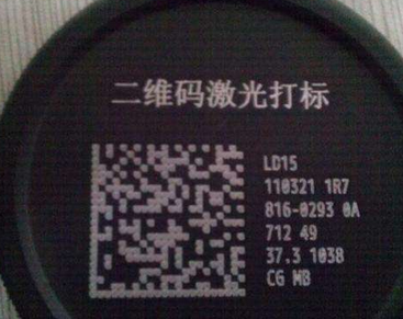 How to accurately mark the QR code of fiber laser engraving marking machine/shenzhen laser marking machine?