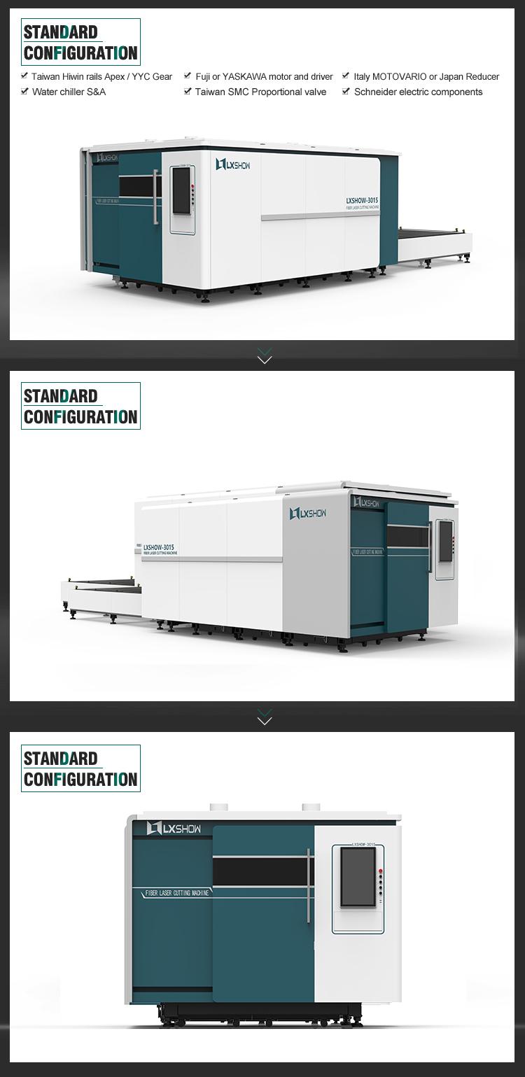 LXSHOW-2 fiber laser cutting machine