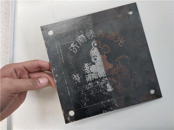 লেজার মেশিন পরিষ্কারের ধাতু শীট পৃষ্ঠ থেকে মরিচা অপসারণ